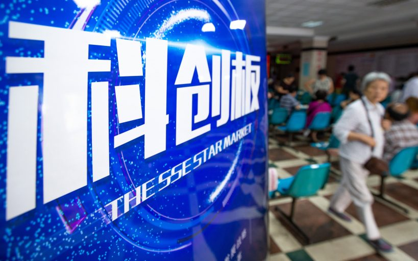 chinas-ipo-market-is-set-to-keep-booming-in-2021-says-investor