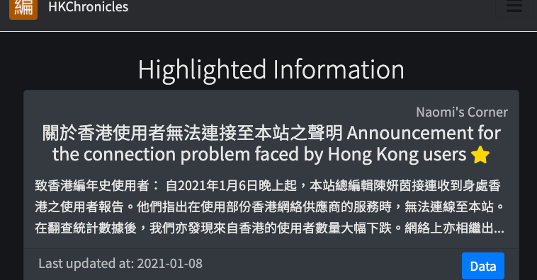 hong-kong-website-doxxing-police-gets-blocked-raising-censorship-fears
