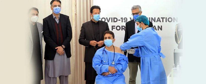pm-imran-inaugurates-pakistans-covid-19-vaccination-drive