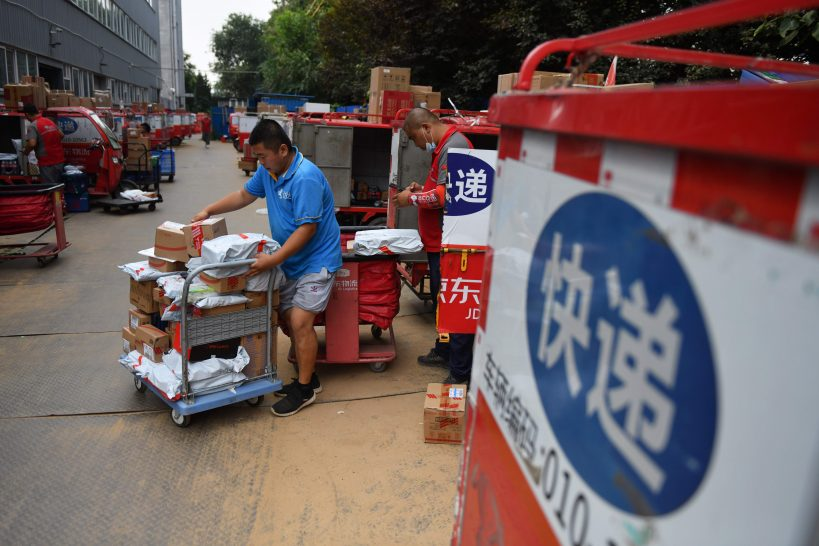 china-alibaba-rival-jd-raises-12-billion-via-ipo-stock-listings
