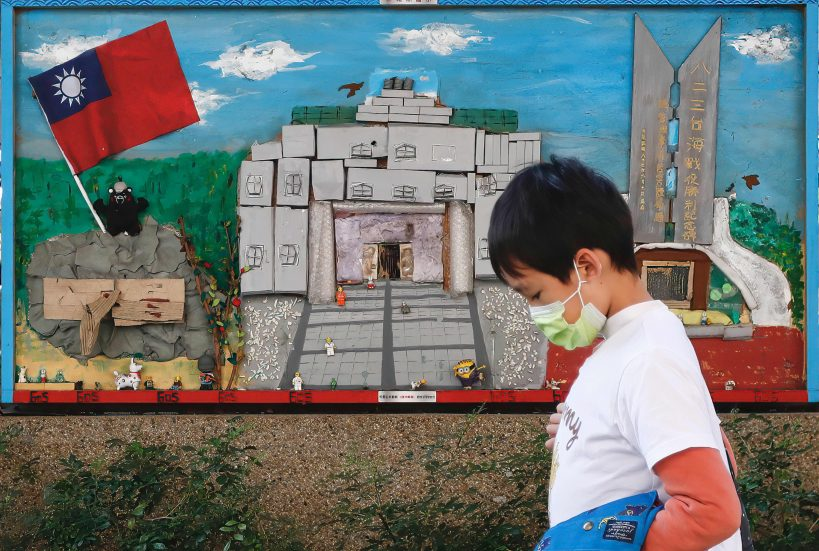 public-health-prof-on-taiwan-outbreak-vaccination-progress