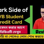 West Bengal Student Credit Card Scheme Review: Repayment: education loan: how to apply online: wbscc