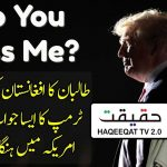 Do You Miss Me - Former President Donald Trump Asks on New Situation