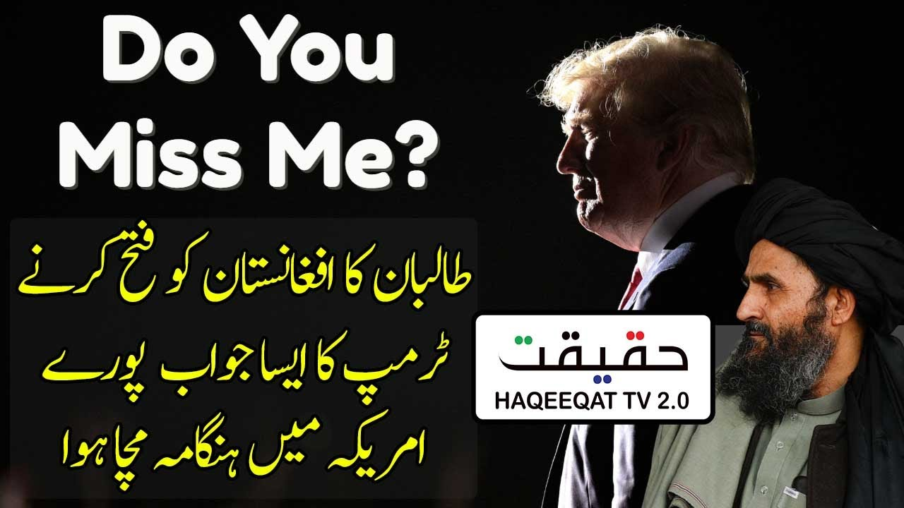 Do You Miss Me – Former President Donald Trump Asks on New Situation