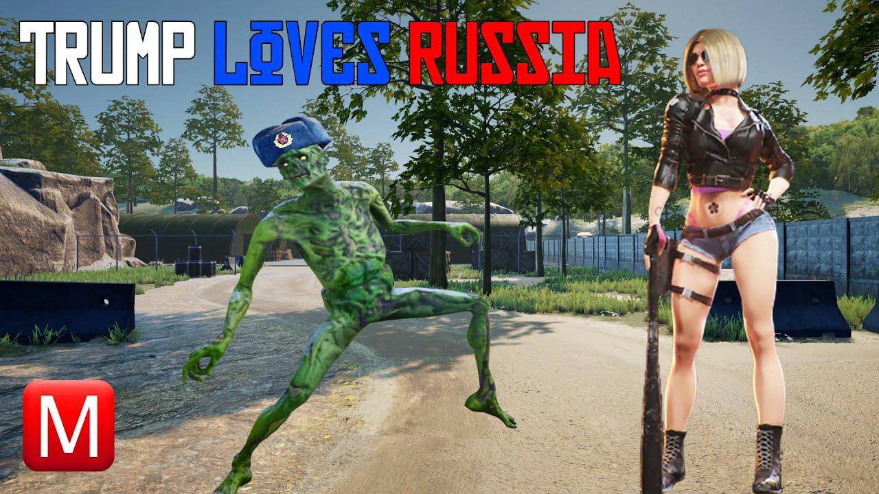 Trump Loves Russia ► Трамп любит Россию